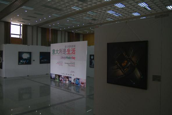 ViCina_Beijing_2